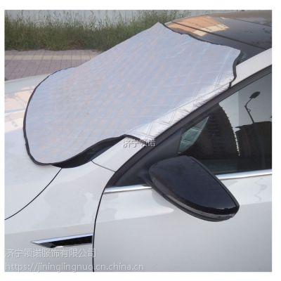 车窗太阳挡前档 防晒遮阳挡板 车内前挡风玻璃罩
