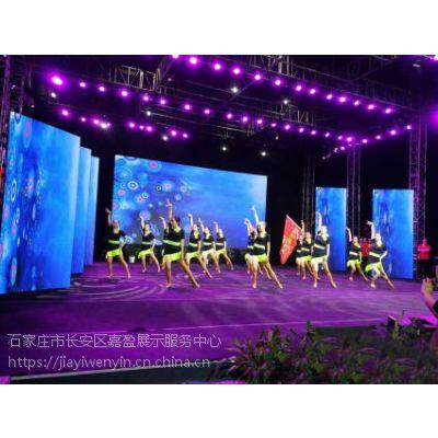 石家庄600平米舞台背景板2000米桁架出租仓库
