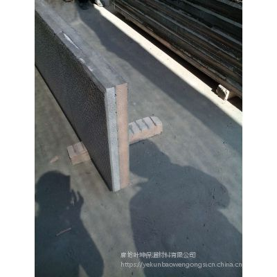 山东叠合板每平米价格混凝土保温一体化保温板