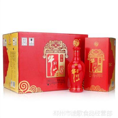 百年牛栏山二锅头红八年红8年38度浓香型白酒500ml*6瓶礼盒装
