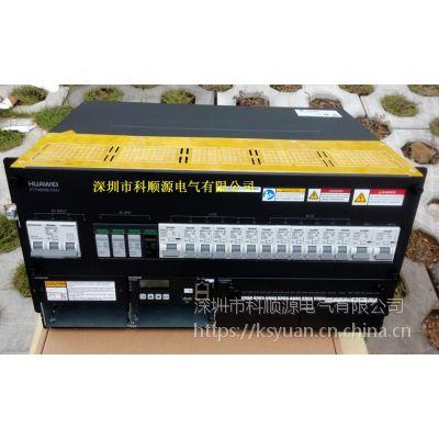 华为ETP48200系列嵌入式通信电源