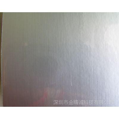 一面自粘导电胶一面覆绝缘PET适用缠绕FPC排线束银色麦拉铝箔胶带