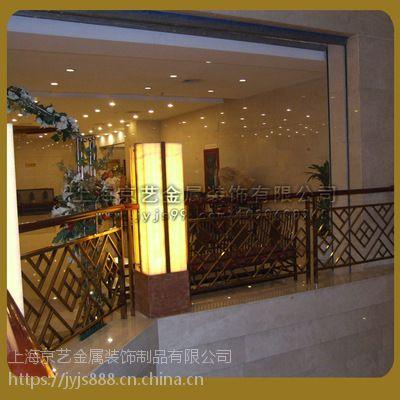 供应金属栏杆 酒店别墅小区室外围栏护栏 可定制楼梯扶手