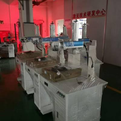 雅安复合材料专业20W光纤激光打标机,雅安塑料/橡胶制品小功率激光打码机,刻字机