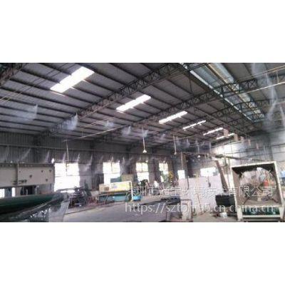 武汉铁皮厂房工厂车间喷雾降温系统质量的厂家