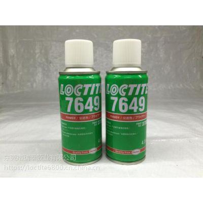 4.5oz包装 乐泰7649促进剂 单组分溶剂型表面活性剂