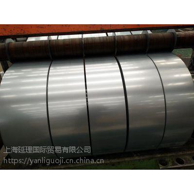提供H220YD+Z热镀锌板H220YD+Z品质材料 力学性能稳定 成分分析介绍 电询