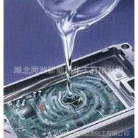 环氧灌封胶邦定胶软胶胶水环氧树脂灌封胶   新能源AB胶水PU胶水