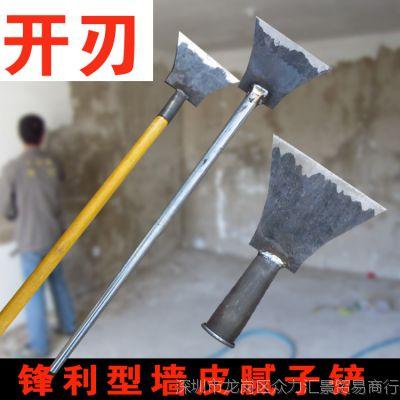 铲刀铲墙皮不锈钢加厚保洁清洁工具钢制刮刀瓷砖水泥地面除胶铲子