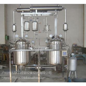 方联不锈钢中药提取罐||植物浓缩锅||量身打造超声波罐