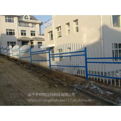 喷塑锌钢护栏网厂家祥筑直营白色锌钢护栏网定制包邮