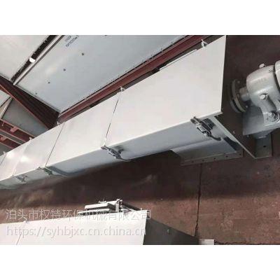粉煤灰斗式提升机装置部件工艺泊头市权特环保