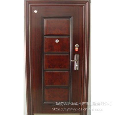 上海修理步阳防盗门官方闸北区效劳步阳防盗门效劳
