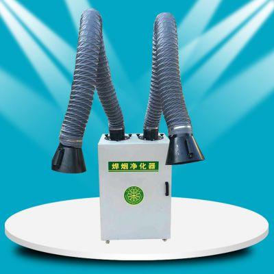 众鹏ZP焊烟净化器 车间环保设备 净化效率高