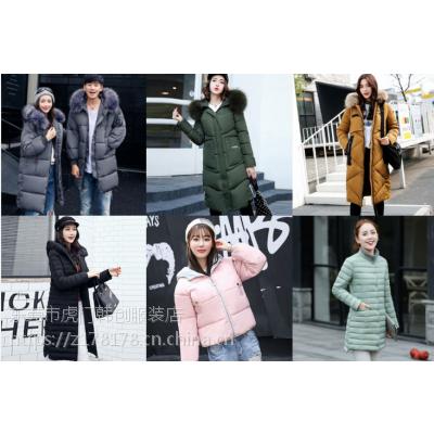 广东哪里有便宜外套特价女装韩版长款外套时尚大衣批发