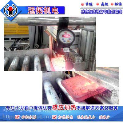 为您非标定制板材淬火线/板材淬火设备 远拓机电先进企业