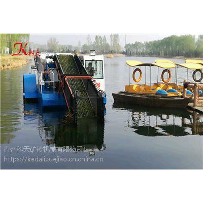 辽宁全自动水葫芦打捞船 收集水浮莲破碎设备