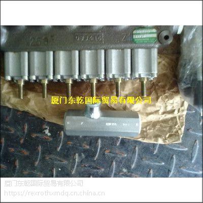 美国RH.3哈威液压阀