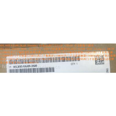 6SL3055-0AA00-3KA0 西门子Sinamics S120 TM12 开关柜端子模块