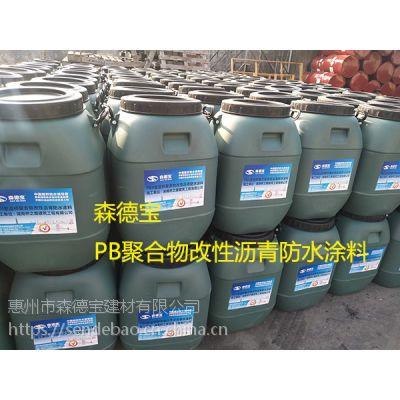 FYT-1聚合物改性沥青防水涂料多少钱/森德宝道桥防水