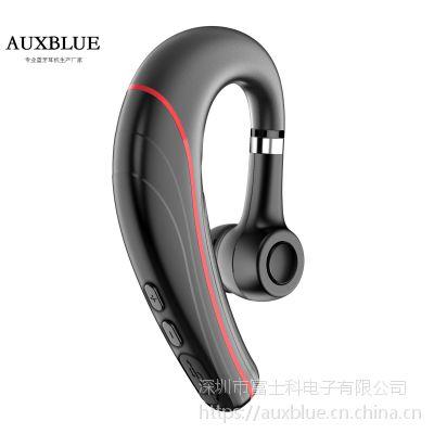 auxblue 无线挂耳式音乐蓝牙耳机 高端精品 进口芯片