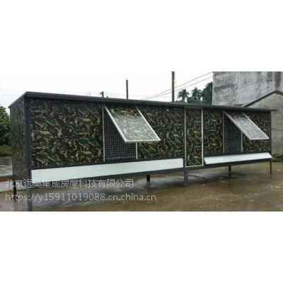 顺义附近住人集装箱活动房 工地临时房 简易活动房租售