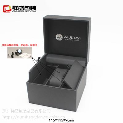 包装盒厂家 订制智能表盒 手表包装盒 可小批量起批 现货批发