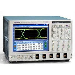 泰克DSA70404示波器