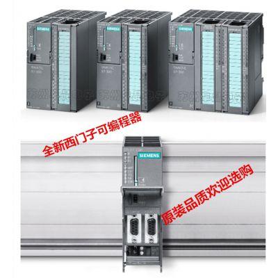 西门子PLC模块 6ES7 314-6CH04-0AB0中央处理单元模块