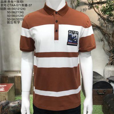 商务休闲刺绣款条纹T恤2019新款半跳价厂家直批货源
