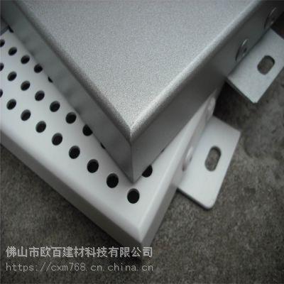 广东3.0mm厚冲孔幕墙铝单板工程定制厂家
