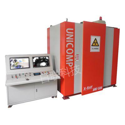 铝/铁铸件X射线实时成像检测设备 ,X-RAY无损探伤,日联科技