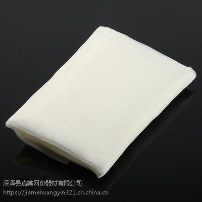 纺织品丝印网纱 250目280目290目印刷网纱 黄色高张力印刷网
