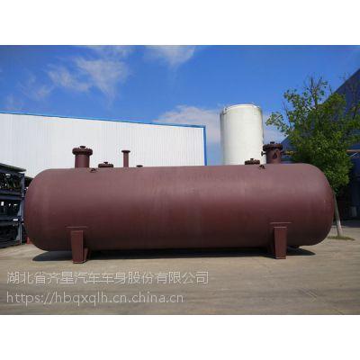 齐星牌80方液化气地埋罐价格便宜可充装质量33.6吨