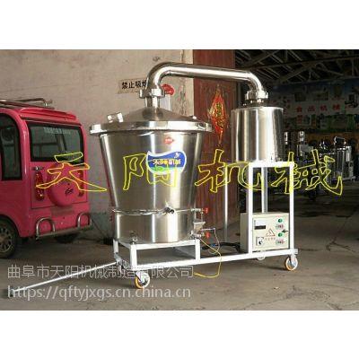 小型电烤酒机 电烤酒设备价格