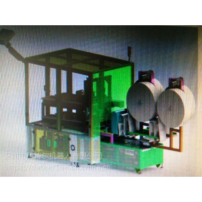 深圳dateer DT-QSBB-16全自动包板机