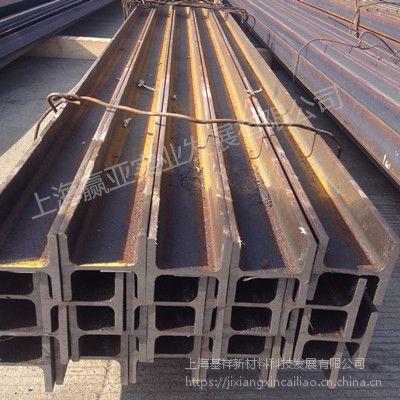西安欧标H型钢莱钢HEB160欧标H型钢160*160H型钢厂家
