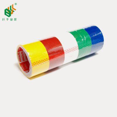 深圳巨牛直销彩色封箱胶带 不易断快递封口胶纸 可定制40~75mm宽打包胶带 50~1000米