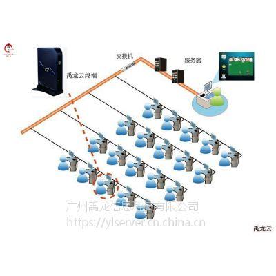 桌面虚拟化解决方案 云终端一体机 VMware云桌面搭建 YL01 禹龙云 免费云电脑终端机