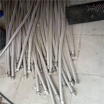 余庆县阻燃胶管-12阻燃橡胶软管厂家低价销售