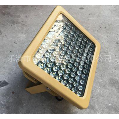 电厂20W供应防爆led灯 led防爆灯 240W 20W