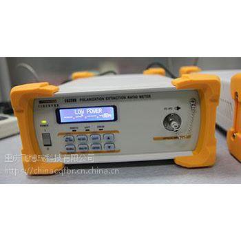 消光比测试仪FIBERPRO ER2200