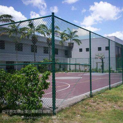 学校铁丝围栏网 金属护栏 球场护栏网价格