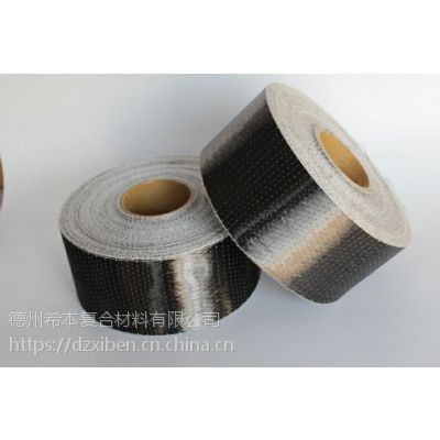 山东碳纤维材料生产厂家 批发300g碳纤维布