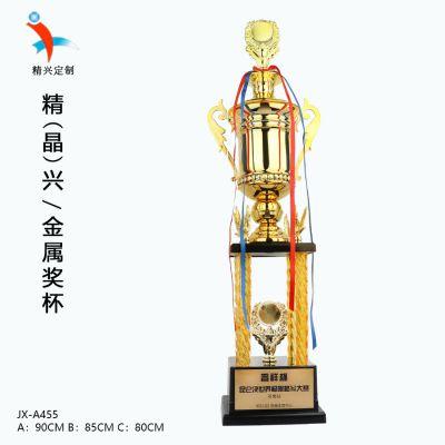 广州厂家直销 高档金属奖杯 定制奖杯 颁奖奖杯 来图打样 可设计内容 A455
