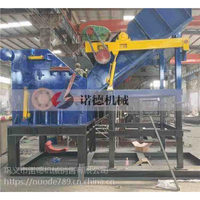 河南诺德定做一台大型废钢破碎机多少钱?