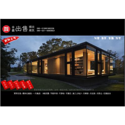 售上海沪惠120m2 F-01订制精装房屋设计住宅 公寓 全国加盟费100000元 其他特许经营