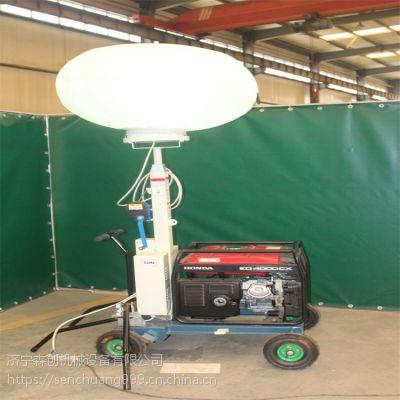 山东森创小型移动照明灯 户外施工220v照明设备 发电机组移动照明车