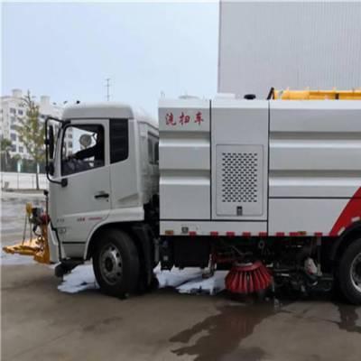 阳江国六5吨扫路车,5吨清扫车