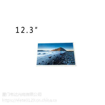 厂家直销12.3寸车载电子液晶显示屏/高清高亮AAS LCD液晶模块DJ123IA-01B